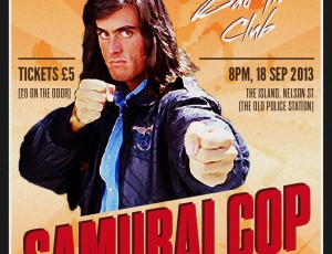 The AYMERICH Show: Samurai Cop Review
